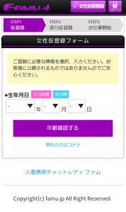 wpid-screenshot_2016-02-25-10-13-37-1.png