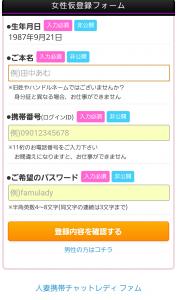wpid-screenshot_2016-02-25-10-14-39-1.png