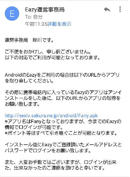 Screenshot_2016-05-09-23-40-45