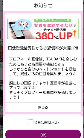 TSU22